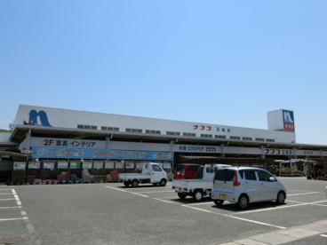 ホームプラザナフコ 玉島店の画像1