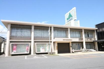JA草津市 本店の画像1