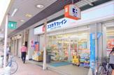 ココカラファイン 千本中立売店