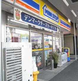 ミニストップ 中野鍋横店の画像1