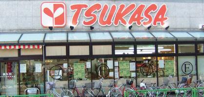 つかさ 中野弥生町店の画像1