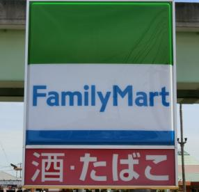 ファミリーマート玉島爪崎店の画像1