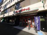 まいばすけっと横浜沢渡公園前店