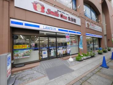 ローソンベイタウン本牧5番街店の画像1