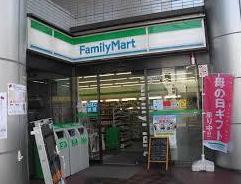 ファミリーマート中野本町六丁目店の画像1