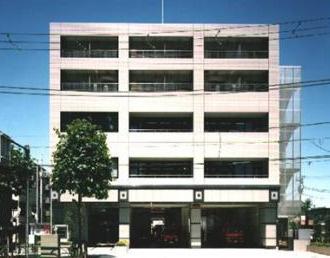 東京消防庁 中野消防署の画像1
