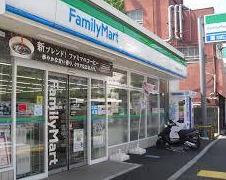 ファミリーマート中野本町五丁目店の画像1