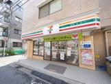 セブン‐イレブン 横浜浅間町1丁目店