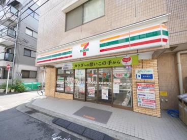 セブン‐イレブン 横浜浅間町1丁目店の画像1