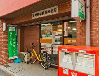中野新橋駅前郵便局の画像1