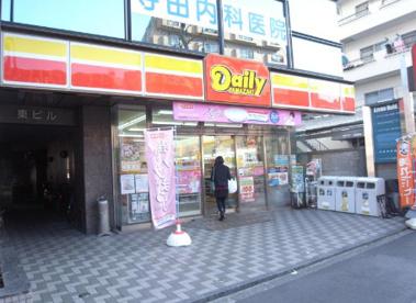 デイリーヤマザキ中野中央店の画像1