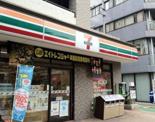 セブン-イレブン中野中央5丁目店