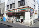 セブン‐イレブン 中野新橋店