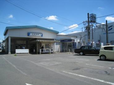 大和田駅の画像2