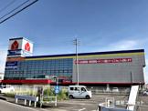 ヤマダ電機 テックランド New岡崎本店