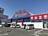 2nd STREET 岡崎インター店