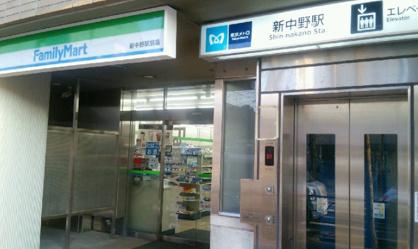 ファミリーマート新中野駅前店の画像1