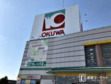 オークワ 岡崎インター店