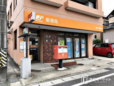 岡崎大平郵便局の画像1