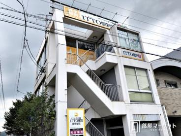 ITTO個別指導学院 岡崎美合校の画像1