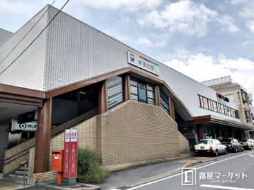 美合駅の画像1