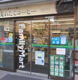 ファミリーマート中野弥生町2丁目店の画像1