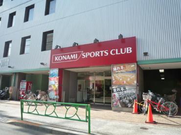 コナミスポーツクラブ中野富士見町の画像1