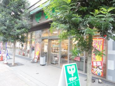 サミットストア渋谷本町店の画像1