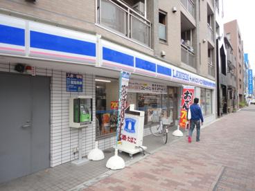 LAWSONプラススリーエフ中野弥生町店の画像1