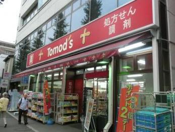 トモズ東高円寺店の画像1