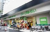 コープ中野中央店