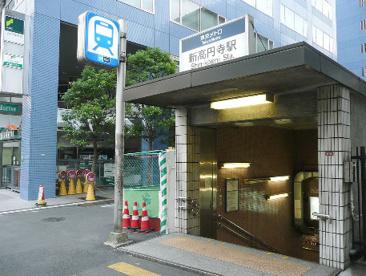新高円寺駅の画像1