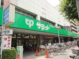 サミット和泉店