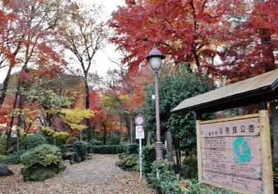浴恩館公園の画像1