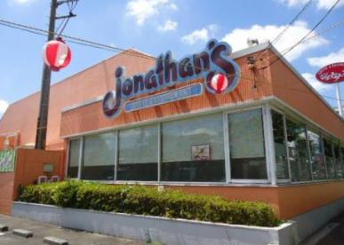 ジョナサン東小金井店の画像1