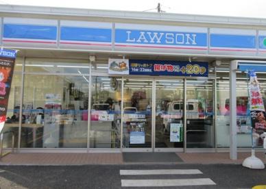 ローソン小金井緑町店の画像1