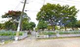 久我東第二児童公園