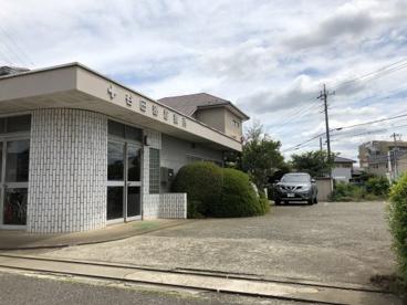 谷田部診療所の画像1