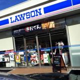 ローソン つくば筑穂二丁目店