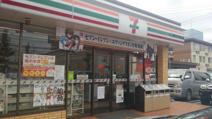 セブン-イレブン土浦市民会館前店