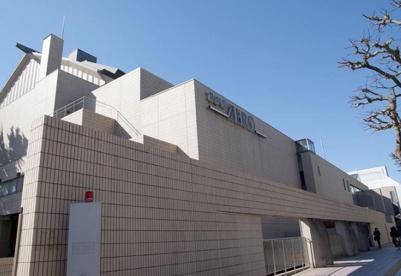 なかのZERO(もみじ山文化センター)の画像1