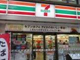 セブンイレブン 上尾中妻3丁目店