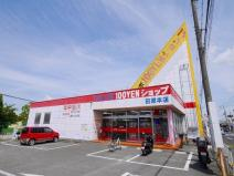 Can★Do田原本店