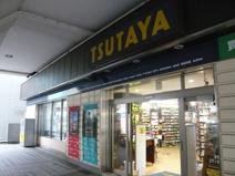 TSUTAYA聖蹟桜ヶ丘店
