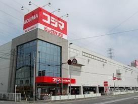 コジマ×ビックカメラ三鷹店の画像1