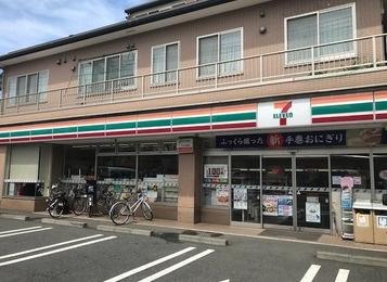 セブン-イレブン 三鷹下連雀9丁目店の画像1