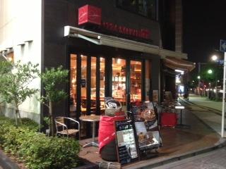サルヴァトーレ クオモ 聖蹟桜ヶ丘店の画像1