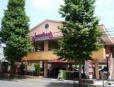 ジョナサン 方南町店