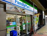 ファミリーマート方南町駅前店