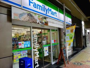 ファミリーマート方南町駅前店の画像1